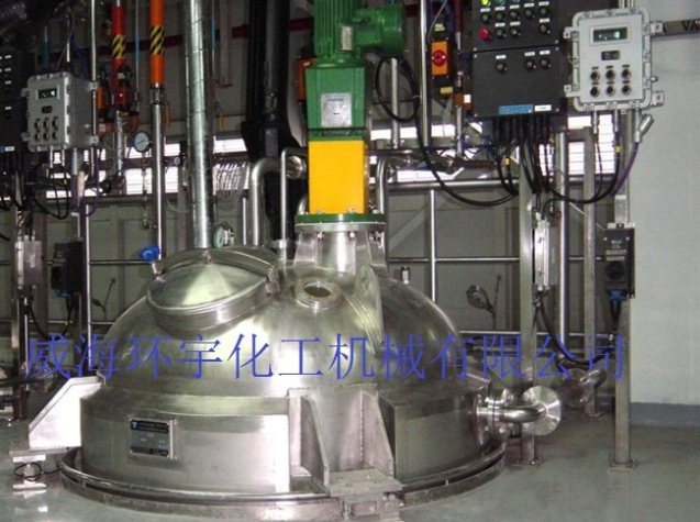 3000L Stainless Steel Reactor System