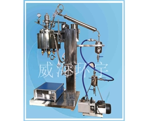 2L Vacuum Distillation Reactor with Lift