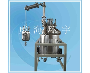 200L Stainless Steel Reactor