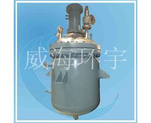 500L Stainless Steel Reactor