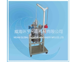 20L Stainless Steel Lifting Reactor