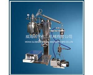 2L Distillation Reactor with Lifting Device