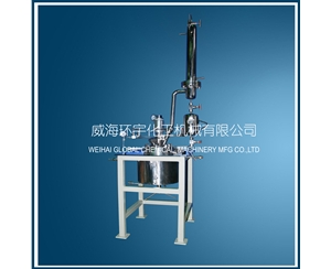 20L High Pressure Reactor with Vertical Condenser