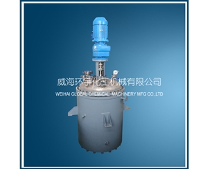 500L Mechanical Seal Crystallization Reactor