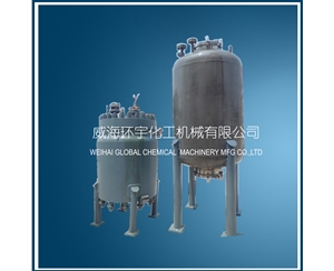 Customized Reaction Tank without Mixer