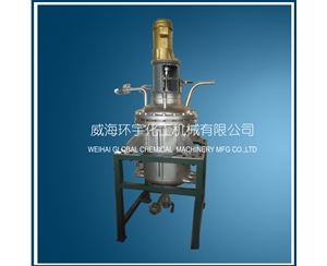 100L stainless steel with High boron glass reactor