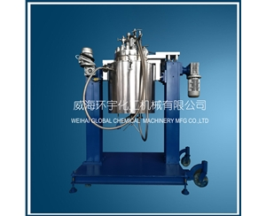 50L Jacket Circulating Reactor with Lifting Device